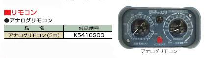 dm350siyou_55.jpg